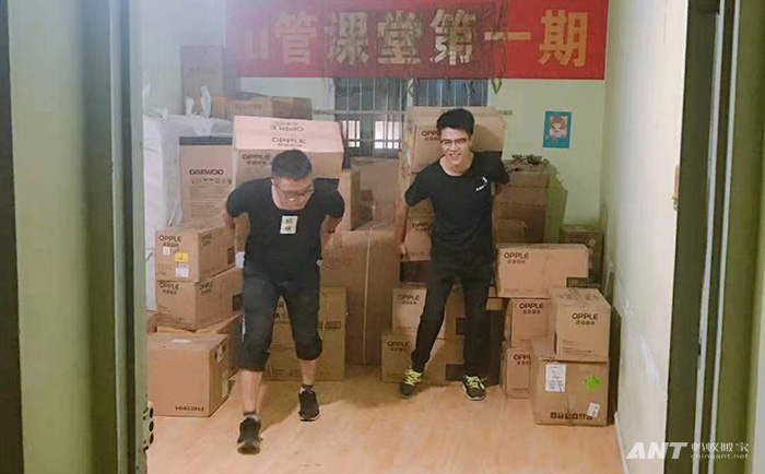 重庆居民万博manbetx平台网址价格