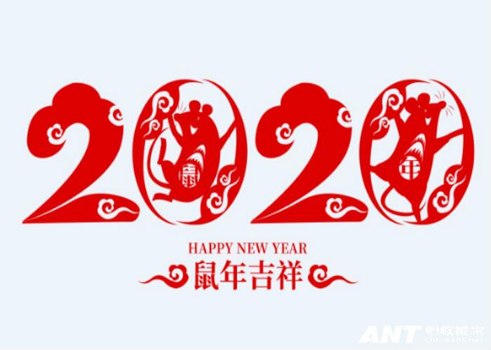 2020年8月份万博manbetx平台网址黄道吉日大全