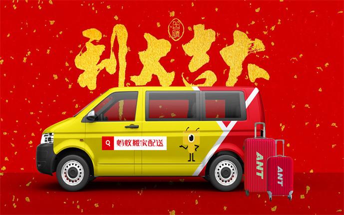 在广州搬家您需要注意的风水知识