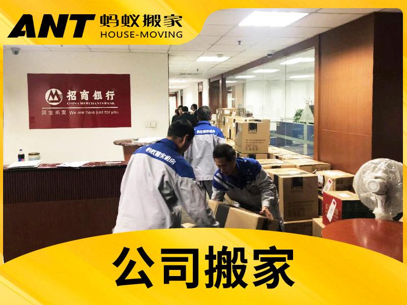 杭州搬厂公司的价格标准一般都会有哪些?