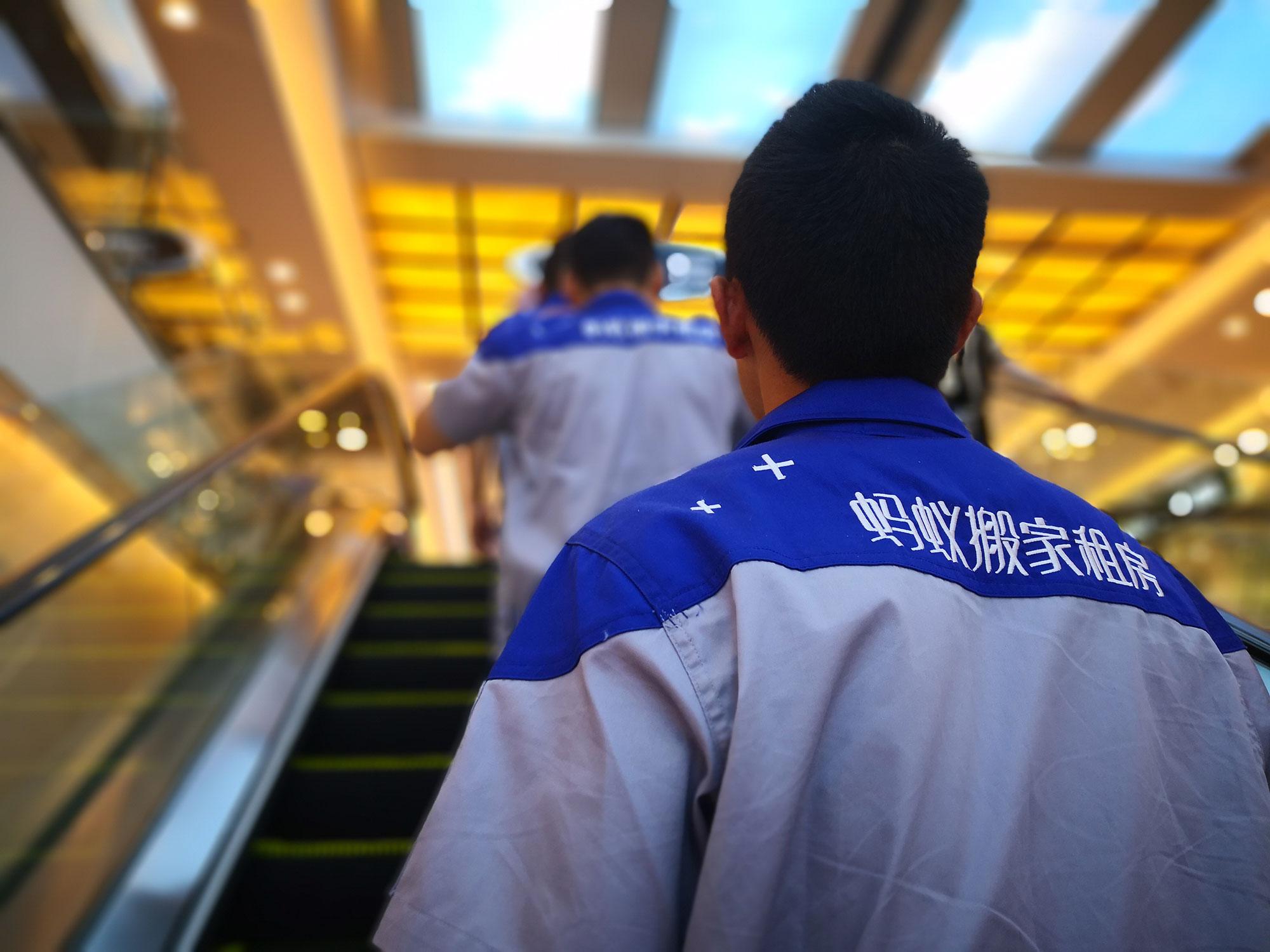杭州搬家公司的收费标准是什么样的?