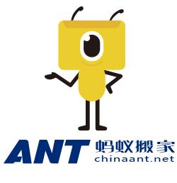 蚂蚁必威手机版