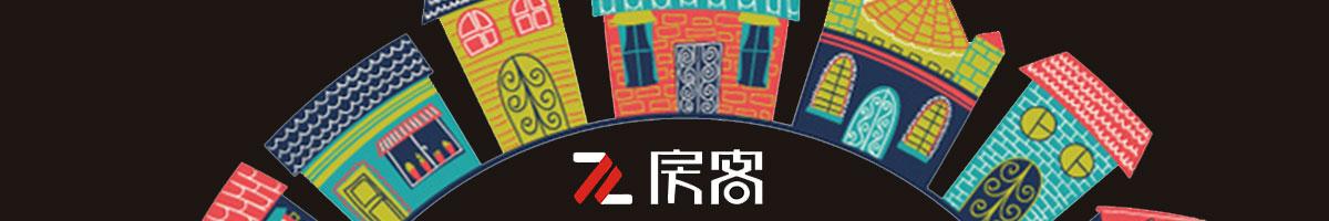 万博manbetx平台网址 - 网页版 - 72房客