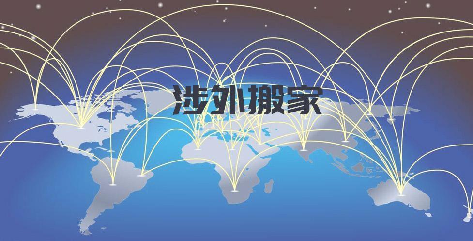 涉外万博manbetx平台网址,国际万博manbetx平台网址,国外万博manbetx平台网址