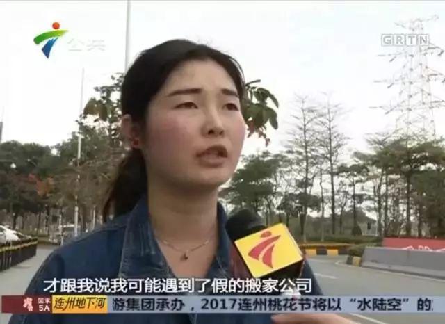 石家庄万博manbetx平台网址