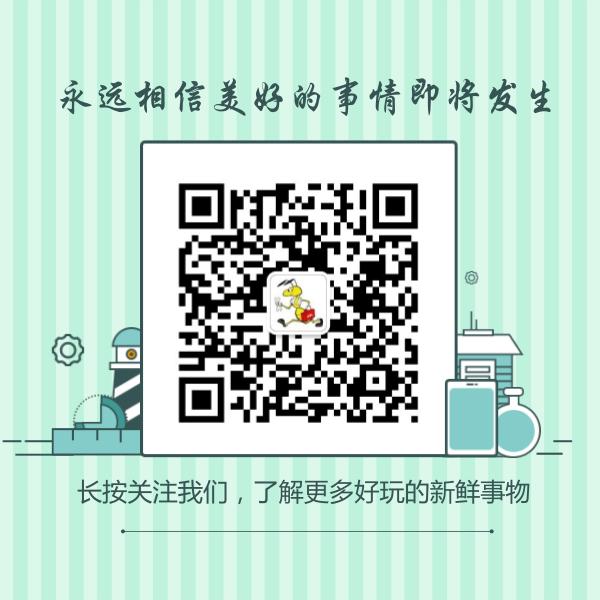 万博manbetx平台网址 - 网页版 - 石家庄万博manbetx平台网址打包小技巧