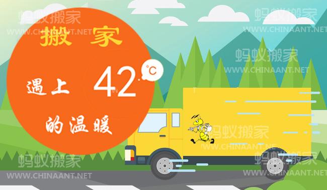 万博manbetx平台网址 - 网页版 - 万博manbetx平台网址,遇见42℃的温暖
