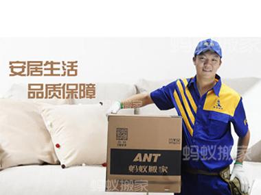深圳搬家需要注意什么
