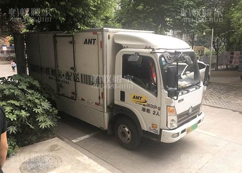宁波居民搬家收费细节