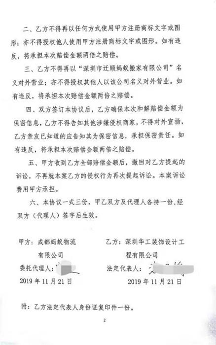 小仙女直播app黄ios